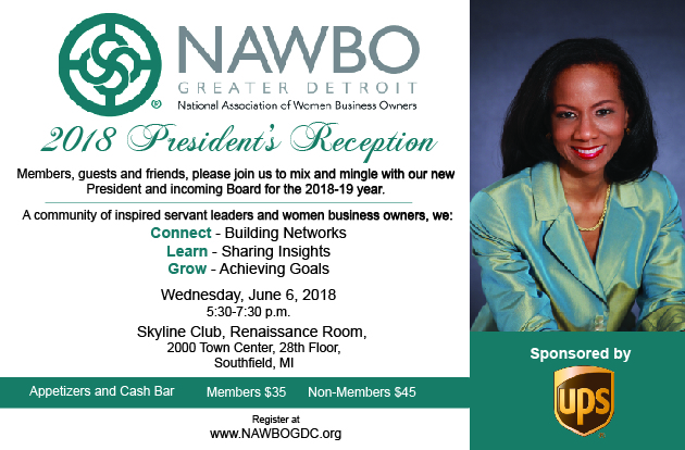 NAWBO President Reception